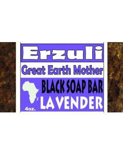 ERZULI BLACK SOAP [LAVENDER]