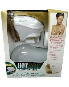 Hot Spa Body Brush