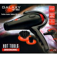 HOT TOOL DRYER IONIC GALAXY
