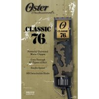 Oster Clipper 76 Camo Pattern